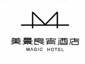 美景良宵酒店