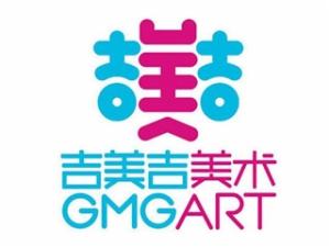 吉美吉國際美術教育中心
