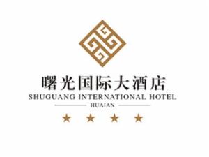 曙光国际大酒店