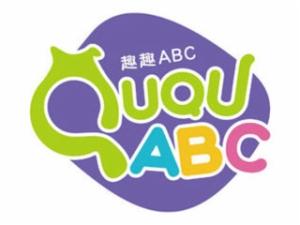 趣趣ABC加盟