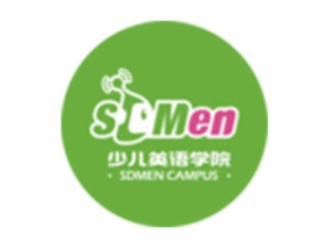 SDMen少儿英语加盟