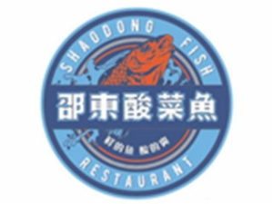 邵东酸菜鱼