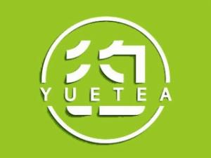 约茶日记茶饮加盟