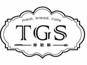 TGS蒂歌斯餐厅