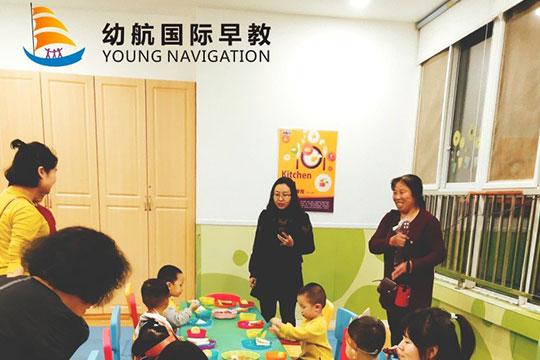 幼航國際早教加盟