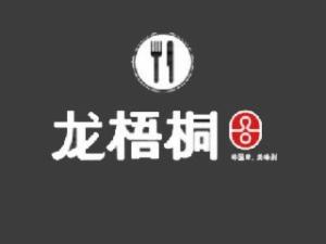 龍梧桐韓國料理