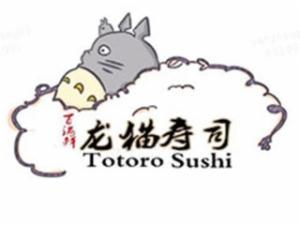 百淌鲜龙猫寿司