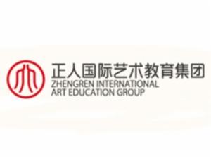 正人国际艺术教育加盟