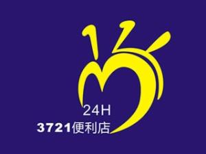 3721便利店