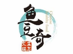 鱼豆奇生态火锅加盟