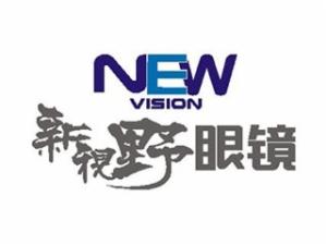 新视野眼镜加盟