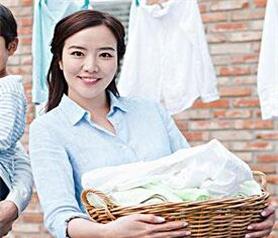 美欧健康洗衣加盟店