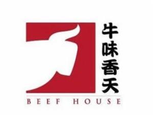 牛味香天火锅加盟