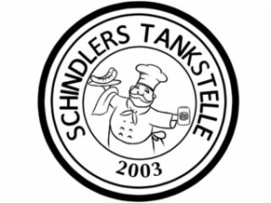 申德勒加油站西餐厅加盟