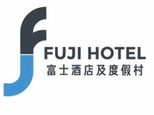 富士酒店及度假村