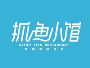 抓魚小館酸菜魚