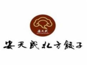 安天民北方餃子
