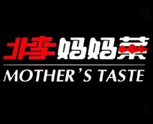 北李妈妈菜加盟