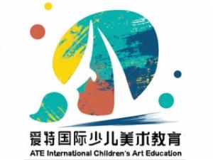爱特国际少儿美术教育