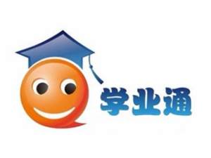 学业通在线教育