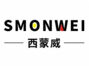 smonwei厨房设备加盟