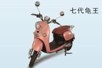 三松電動車加盟