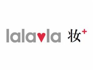 lalavla妆+化妆品集合店