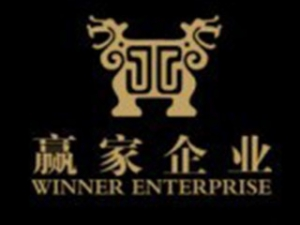 贏家企業輕鋼別墅加盟