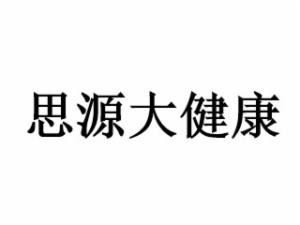 思源大健康火锅食材