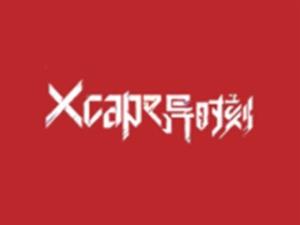 Xcape密室逃脱加盟