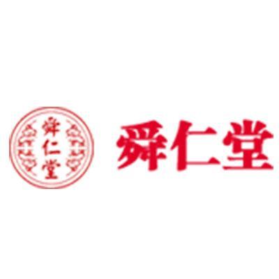 舜仁堂健康养生馆