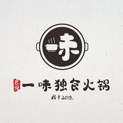 良弥一味独食小火锅加盟