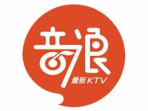音浪量贩KTV