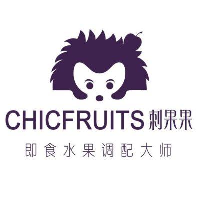 CHICFRUITS刺果果