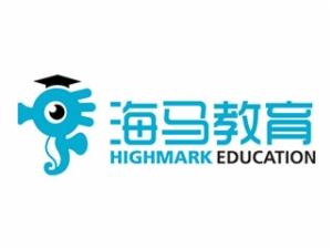 海马全脑教育