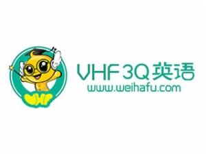 VHF3Q英语