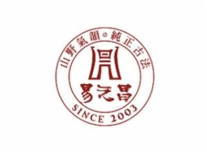 易元昌普洱茶加盟