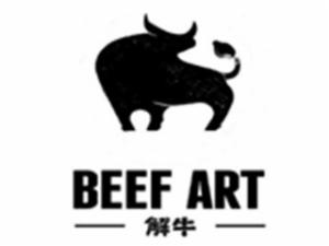 解牛炭火牛肉蓋飯