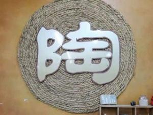 陶情苑手工陶藝坊加盟