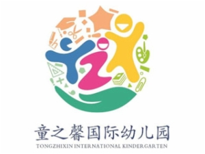 童之馨國際幼兒園