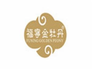 金牡丹茶业