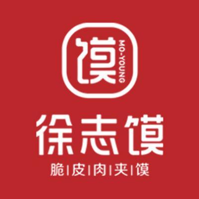 徐志饃加盟
