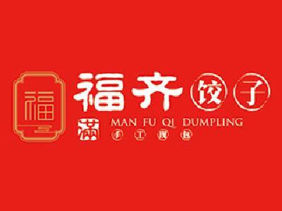 福齐饺子加盟