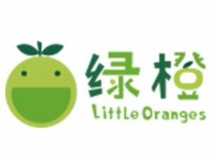 绿橙国际幼儿园