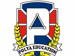 波利亚外国语学校加盟