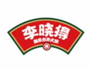 李晓得市井火锅