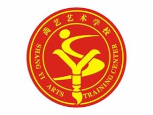 尚艺舞蹈培训