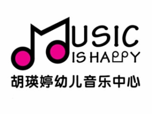 胡瑛婷幼兒音樂中心