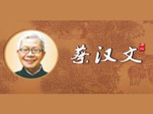 蔡漢文熱干面加盟