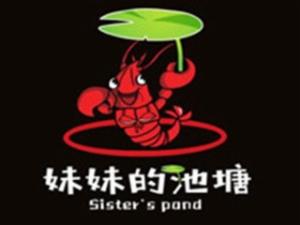 妹妹的池塘龙虾烧烤
